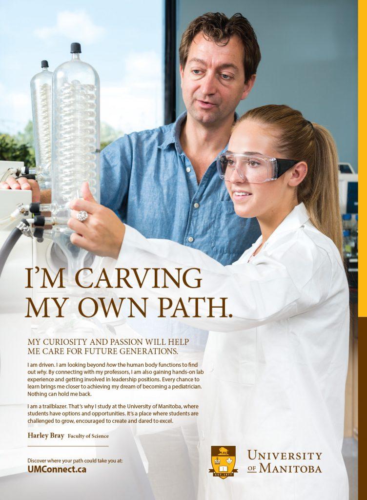 Karenia Niedzwiecki - portfolio - recruitment campaign